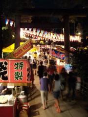 新垣直人 公式ブログ/神社でフラダンス? 画像2