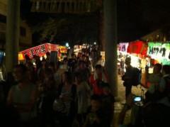 新垣直人 公式ブログ/小さな町の元気な祭り 画像2