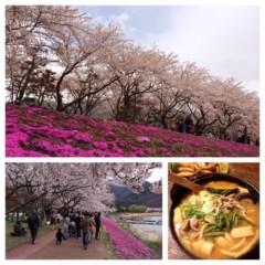 新垣直人 公式ブログ/二度の春と二基の円盤 画像1