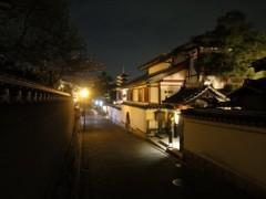 新垣直人 公式ブログ/春の回想 〜夜の京都2〜 画像1