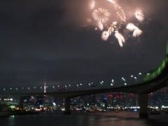 新垣直人 公式ブログ/東京湾で開花 画像2