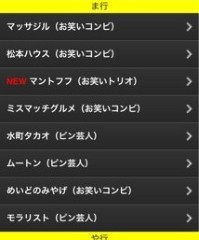 とだ(マントフフ) 公式ブログ/うるう日とオールナイトニッポン0と1mini.TV 画像2