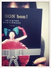 YUCALI(HALCALI) 公式ブログ/Bon bon♥ 画像1