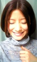 永井まどか 公式ブログ/劇的?ビフォーアフター 画像3