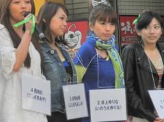 永井まどか 公式ブログ/湘南ベルマーレ☆クイーン 画像1