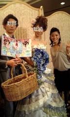 永井まどか 公式ブログ/☆Happy Wedding ☆ 画像2