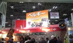 永井まどか 公式ブログ/「旅行博★2010 」 画像3