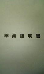 永井まどか 公式ブログ/ひそやかに・・・ 画像1