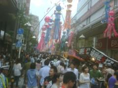 永井まどか 公式ブログ/★夏祭り★ 画像1