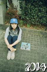 馬渕史香 公式ブログ/新年!! 画像1