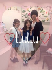 安立芽衣 公式ブログ/☆New☆ 画像1
