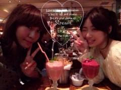 安立芽衣 公式ブログ/☆Happy☆ 画像2