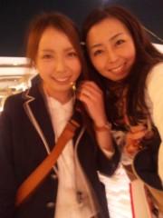 伊藤えみ 公式ブログ/妹と交換 画像1