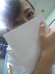 伊藤えみ 公式ブログ/でした、いや、です! 画像1