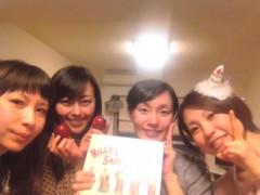 伊藤えみ 公式ブログ/日曜の昼下がり 画像3