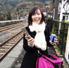 伊藤えみ 公式ブログ/年越し前 画像1