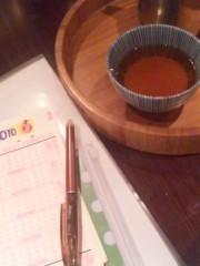 伊藤えみ 公式ブログ/眠っ茶いそう 画像1