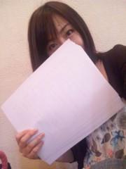 伊藤えみ 公式ブログ/劇場ば来てくれんね 画像1