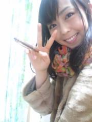 伊藤えみ 公式ブログ/かきあげた・・・! 画像1
