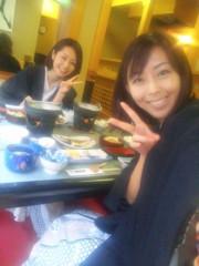 伊藤えみ 公式ブログ/旅行したんざわー! 画像1