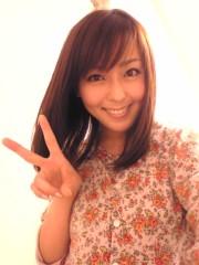 伊藤えみ 公式ブログ/こんにちは! 画像1