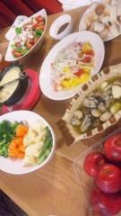 伊藤えみ 公式ブログ/日曜の昼下がり 画像1