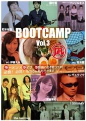 伊藤えみ 公式ブログ/BOOTCAMP Vol.3 画像1