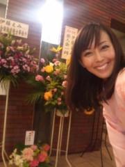 伊藤えみ 公式ブログ/満面のえみ 画像1