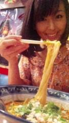 伊藤えみ 公式ブログ/食欲の秋色 画像1