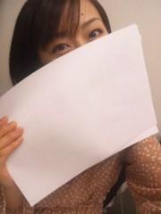 伊藤えみ 公式ブログ/衝撃度アップ? 画像1