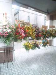 伊藤えみ 公式ブログ/伊藤えみさん江 画像1