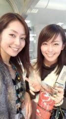 伊藤えみ 公式ブログ/旅願望 画像1