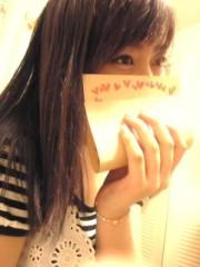 伊藤えみ 公式ブログ/私の香りはなーんだ? 画像1