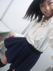 伊藤えみ 公式ブログ/ありがとうの日 画像1
