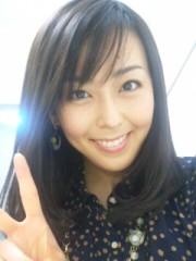 伊藤えみ 公式ブログ/明日のために 画像1