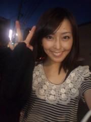伊藤えみ 公式ブログ/甘やかしDAY 画像1