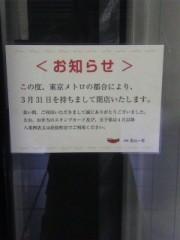 伊藤えみ 公式ブログ/点数で振り返る6月2日 画像2