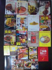 伊藤えみ 公式ブログ/dancyuの思い 画像1