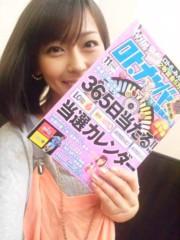 伊藤えみ 公式ブログ/ピンクの表紙 画像1