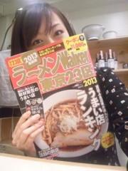 伊藤えみ 公式ブログ/美味しい嬉しい名残惜しい!? 画像1