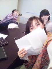伊藤えみ 公式ブログ/@事務所 画像1