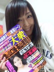 伊藤えみ 公式ブログ/渋谷のお姉さん 画像1
