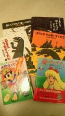 川田妙子 公式ブログ/絵本のよみきかせ 画像1