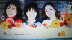 川田妙子 公式ブログ/ラジオ〜 画像1