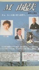 川田妙子 公式ブログ/ブルーベリーパン 画像3