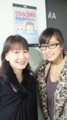 川田妙子 公式ブログ/まんま!まんま! 画像1