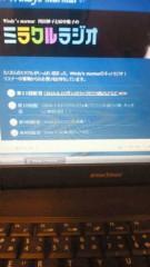 川田妙子 公式ブログ/ミラクルラジオ〜 画像2
