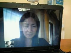 川田妙子 公式ブログ/けして…みないで下さい 画像1