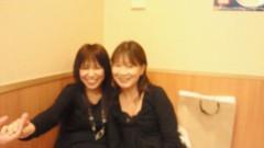 川田妙子 公式ブログ/飲み会ですよ〜 画像1