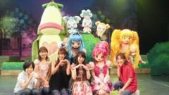 川田妙子 公式ブログ/プリキュアミュージカルショー 画像1